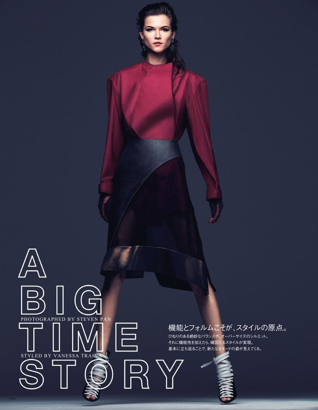 Vogue Japan December 2012 Kasia Strauss