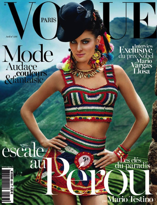 Isabeli Fontana cover Vogue Paris April 2013